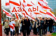 В Минске разрешили шествие на Дзяды