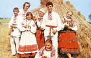 Сколько лет белорусам?