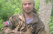На Донбассе ликвидировали опасного наемника из России с позывным «Пумба»
