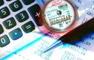 Какие коммунальные тарифы выросли в 130 раз и почему?