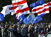 День Воли пройдет под национальными флагами