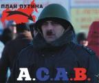 Генпрокурор Беларуси предупреждает об ответственности за призыв граждан выйти на площадь