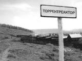 """Сайт TorrentReactor.net """"переименовал"""" российскую деревушку"""