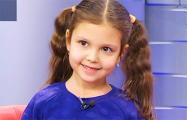 Пятилетняя брестчанка выиграла в украинском телешоу почти $2 тысячи