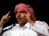 """Катарский поэт сел пожизненно за """"оскорбительное"""" стихотворение"""