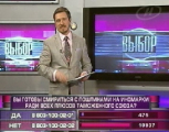 Белорусы во Франции активно голосуют на выборах Президента Беларуси - Павловский