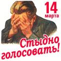 Белорусы идут на выборы со взвешенным решением - наблюдатель