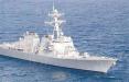 СМИ: Заход американских эсминцев в Черное море отменен