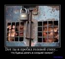 После КГБ Усс осудил митинг на Площади