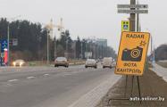 Фоторадаров в Минске становится все больше