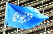 США потребовали созвать Совбез ООН из-за Ирана