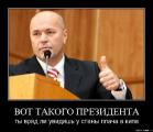 ЦИК не намерен ходатайствовать об изменении меры пресечения для экс-кандидатов в президенты Беларуси