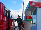 Беларусь восстановила таможенный контроль на границе с РФ