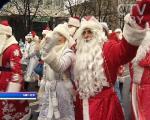 Шествие Дедов Морозов и Снегурочек откроет новогодние празднества в Минске