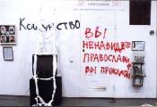 Погромы белорусских независимых СМИ продолжаются