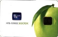 """Программа """"Центральное телевидение"""" на НТВ"""
