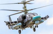 В Беларуси приземлились российские вертолеты
