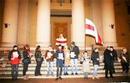 Активисты оппозиции в День памяти репрессированных пришли к зданию КГБ