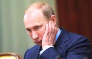 $386,4 млрд составляет суммарное состояние бизнесменов из «кремлевского доклада»