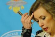 Захарова посчитала нелепым заявление Керри о суде над Савченко