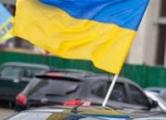 Украинская оппозиция готовит Автомайдан