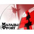 «Еврорадио» направило жалобу в КГБ