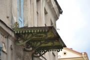 В доме напротив гродненской тюрьмы украли балкон