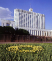 Правительство Беларуси в январе уточнит положения госпрограммы инновационного развития