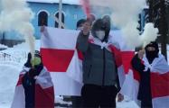В Аксаковщине провели яркую акцию с бело-красно-белыми фаерами