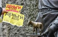 Рекордное число россиян живет в долг