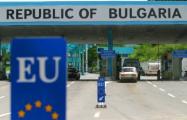 Болгария закрыла границу для нелегальных мигрантов