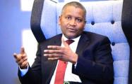 Богатейший африканец обналичил в банке $10 миллионов, посмотрел на них и вернул