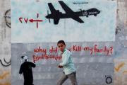 Парламент Йемена запретил использовать беспилотники