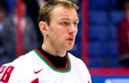 Форвард сборной Беларуси Константин Кольцов перешел в «Сочи»
