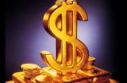 «Теневой» курс доллара опять пополз вверх