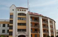 У медработников санатория «Белая Вежа» под Каменцом нашли коронавирус