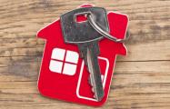 Какое жилье и за сколько выставляют на продажу банки