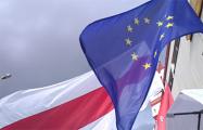 Власти испугались пикетов «Европейской Беларуси»?