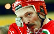 Лукашенко: Я травмированный
