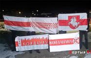 Белорусы выходят на вечерние протесты