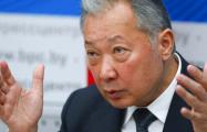 CША вернут Кыргызстану миллионы, похищенные семьей Бакиева