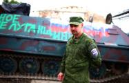 Под Луганском убит главарь боевиков Мозговой