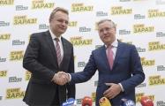 Гриценко и Садовой подписали соглашение, в котором только один пункт
