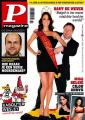 """Обладательница титула """"Мисс мира-2010"""" готовится к первым благотоворительным акциям"""