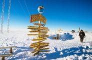 """Белорусские полярники изучат биоразнообразие в районе антарктической станции """"Прогресс"""""""