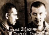 """КГБ испугался """"Свободного театра""""?"""
