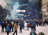 Московский словарь украинского протеста