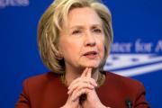 Клинтон решила баллотироваться на пост президента США