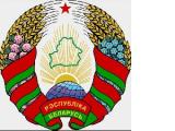 Новый посол Польши прибудет в Беларусь в феврале