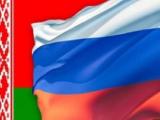 Беларусь пока не договорилась о поставках российской нефти